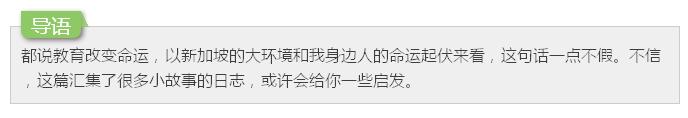 QQ图片20160415170049