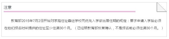 QQ图片20160618162726