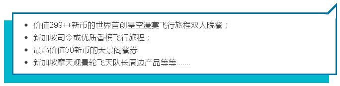 QQ图片20170120212127