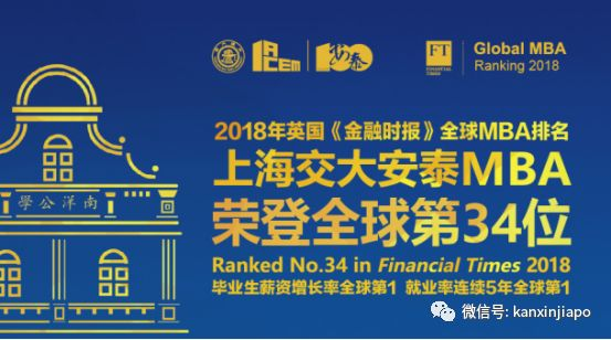 上海交大mba_上海交通大学安泰东盟MBA招生说明会