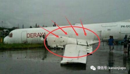 新航飞机爆胎、引擎漏油