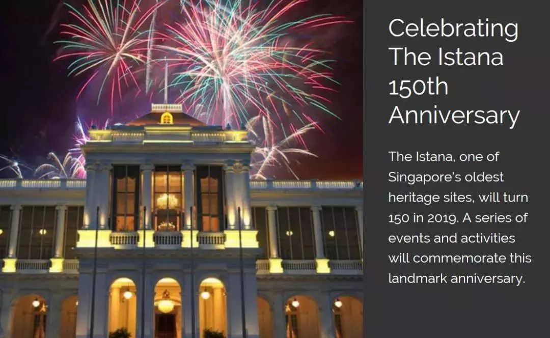 史上首次!新加坡总统府将在夜间开放啦~