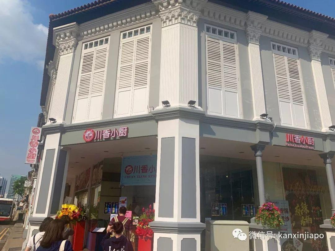 K歌、刷剧、搓麻将,新加坡这家餐厅满足吃货的一切幻想