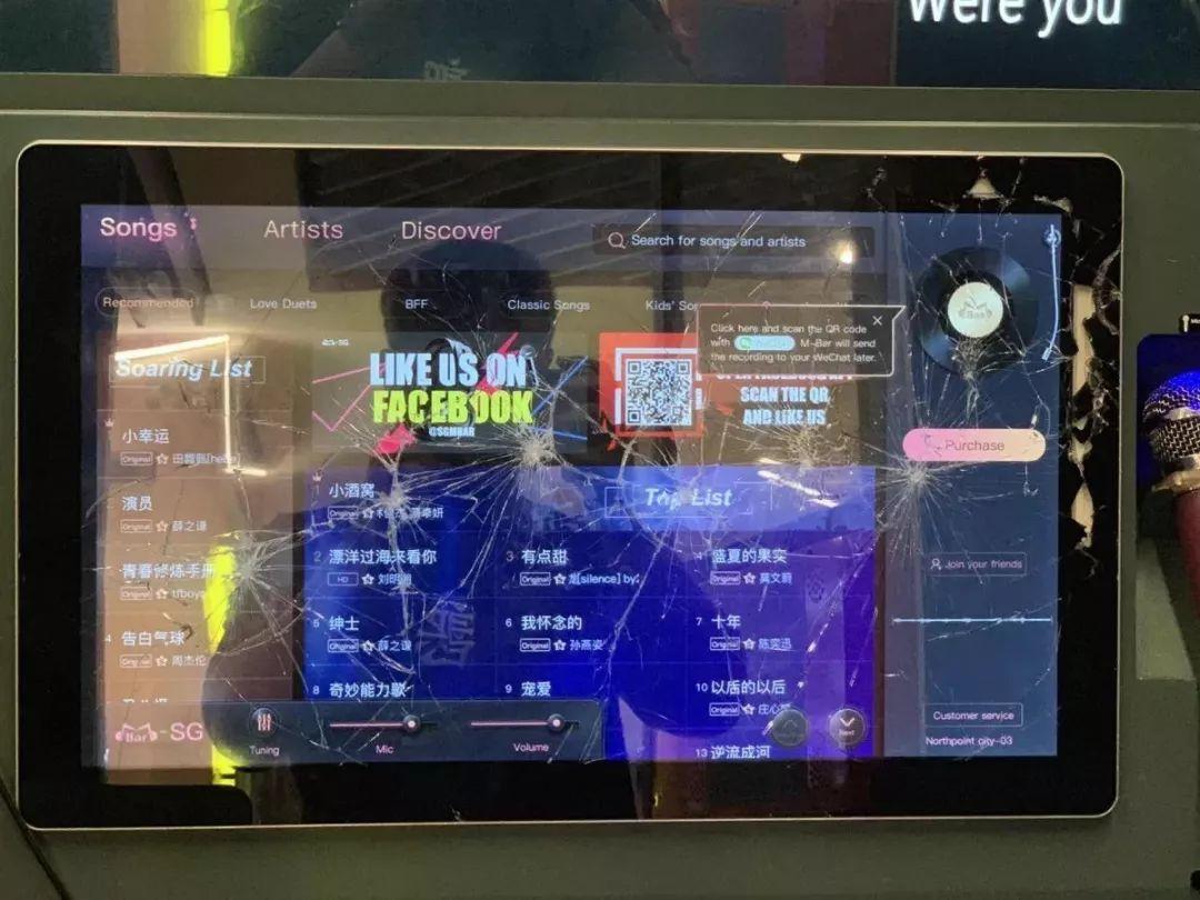 泄愤还是真单纯?新加坡10余台无人智能点唱机遭破坏