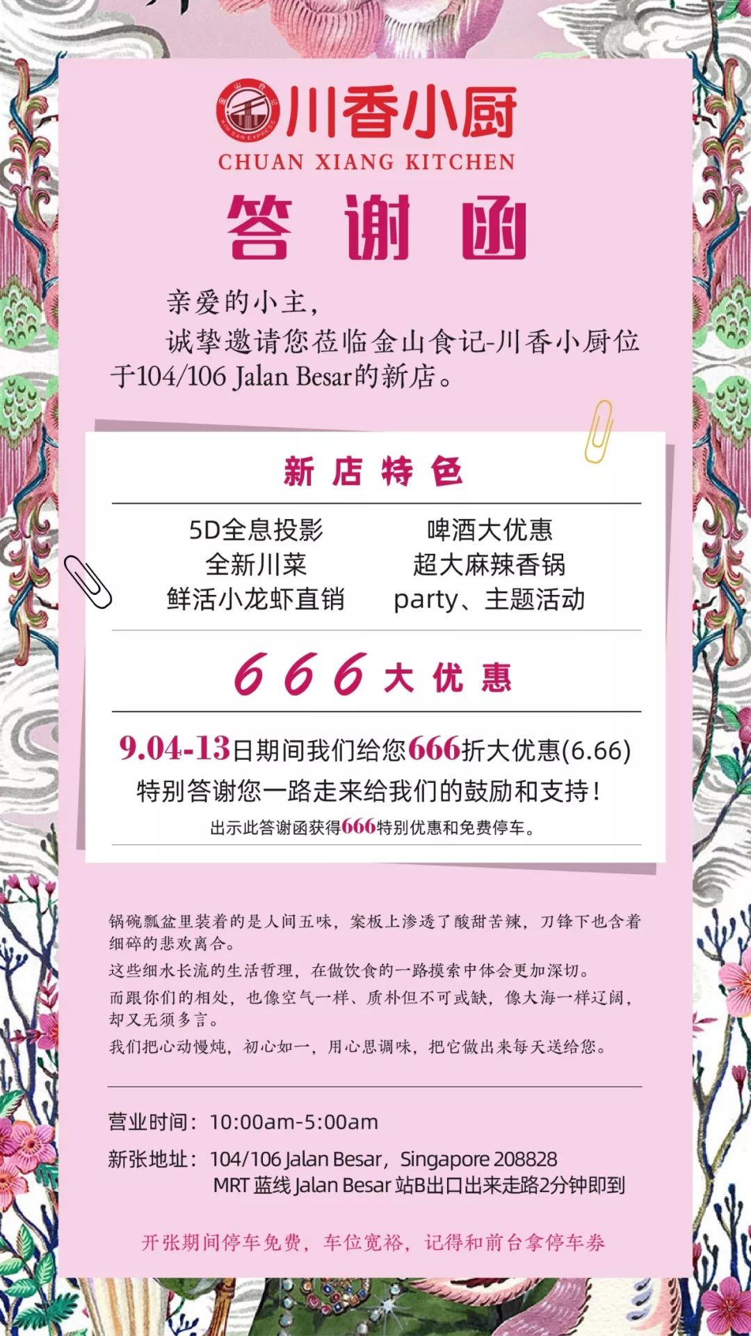 【下周活动】GUCCI推出限量款口红!中秋节特别活动走起~