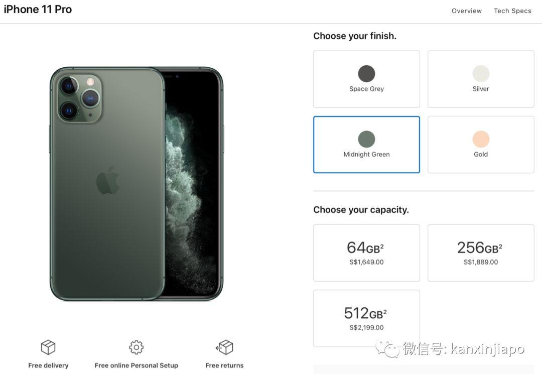 刚刚!苹果发布最新款iPhone,在新加坡卖多少钱?