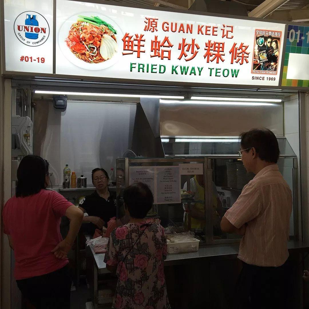 米其林告诉你,45新币就能在新加坡吃到这些美味!