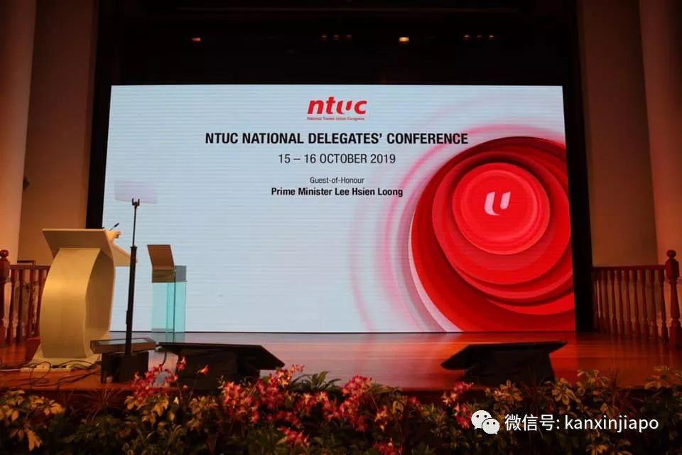 新加坡可能成为第二个香港?李显龙:国家会完蛋!