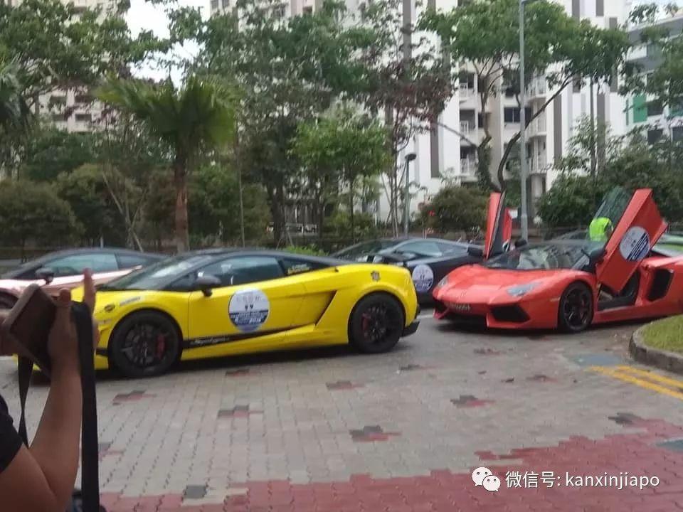 为了给孩子惊喜,新加坡组屋区突然涌入47辆兰博基尼跑车?!
