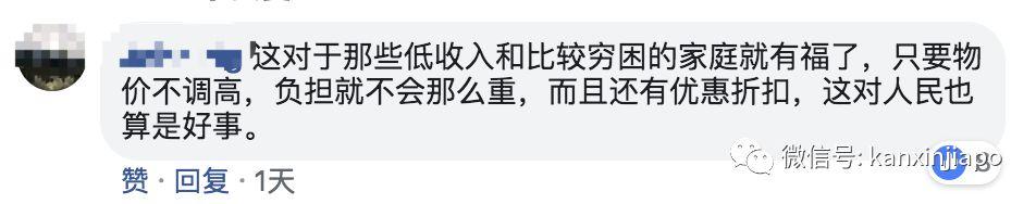 """新加坡有钱人去超市,最爱买""""便宜货""""!"""