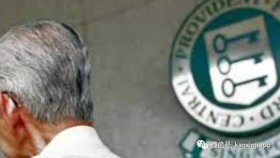 新加坡72岁老人当司机艰难营生,发文控诉CPF制度!