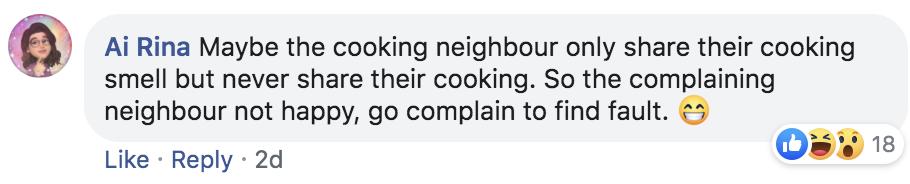 在自家煮饭被邻居投诉有味道?问题是我没煮饭啊......