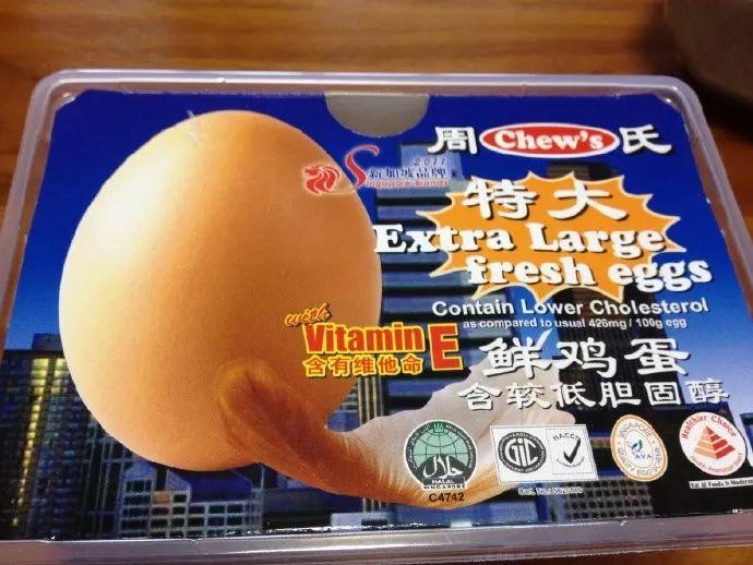 """新加坡最有""""韧性""""的鸡蛋,引来众人围观"""