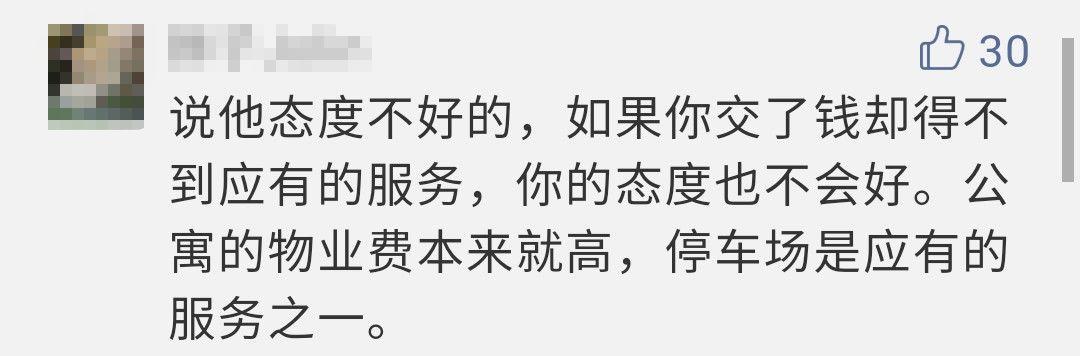 """疑云重重,新加坡""""炫富""""高管男训斥保安似有隐情......"""