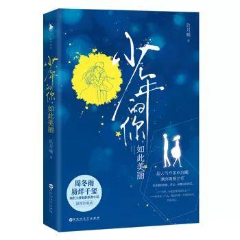 双11京东新加坡包邮!图书、家电、爆款都优惠!