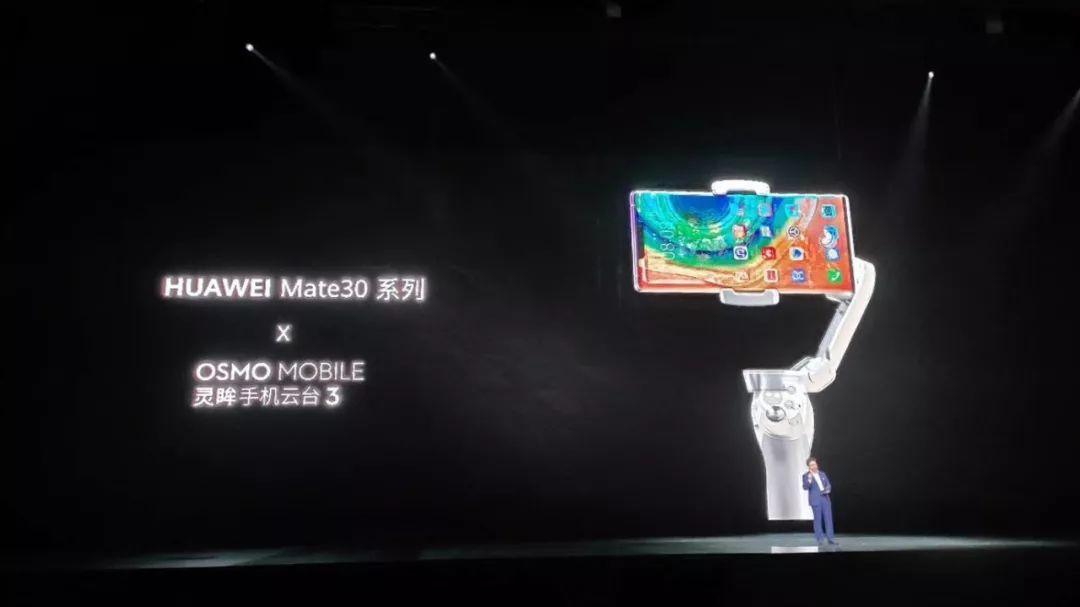 在新加坡买华为Mate 30 Pro,送大疆云台啦!