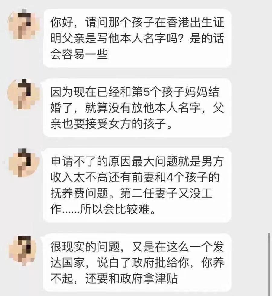 亲生爸爸是新加坡人,孩子的PR、长期准证、学生证全被拒!