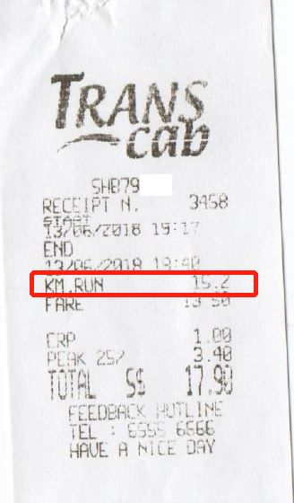 教科书级的成功案例:如何投诉新加坡绕路德士司机