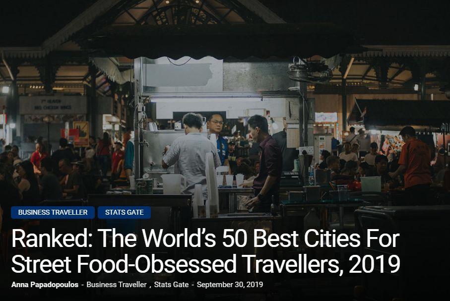 最美味!新加坡的街头美食排名全球第一