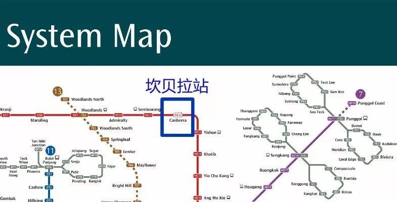 新加坡有个新地铁站,马上要开啦!