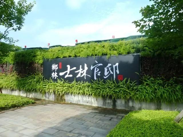 """【台湾】爱你爱你年,我们一起""""年""""在台湾吧!6大经典新年路线$410起!"""