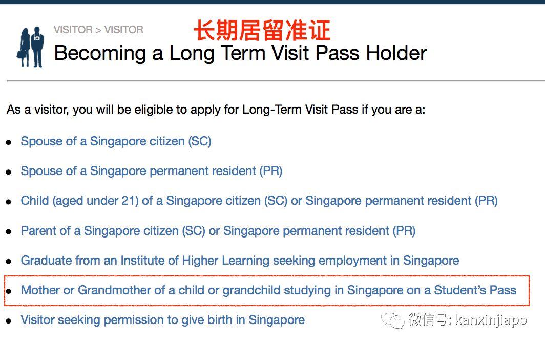 如果不知道这些,千万别随便来新加坡陪孩子读书