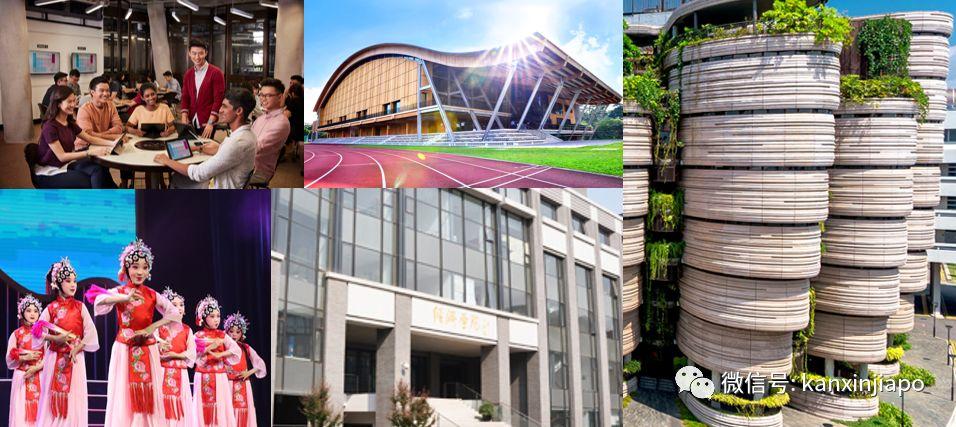 新加坡南洋理工大学金融硕士及南大-北大双金融硕士2020级招生说明会