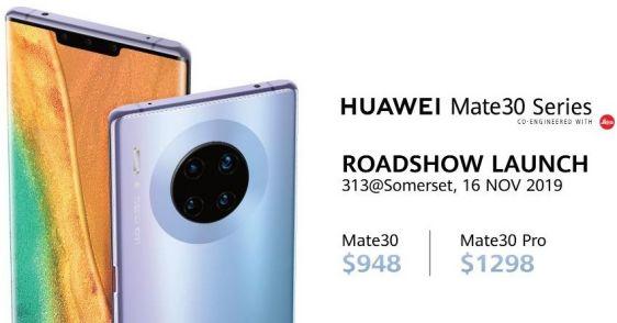 华为Mate 30系列正式在新加坡发售,送$463大礼!