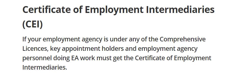 辞职被扣工资,在新加坡该怎么维权?