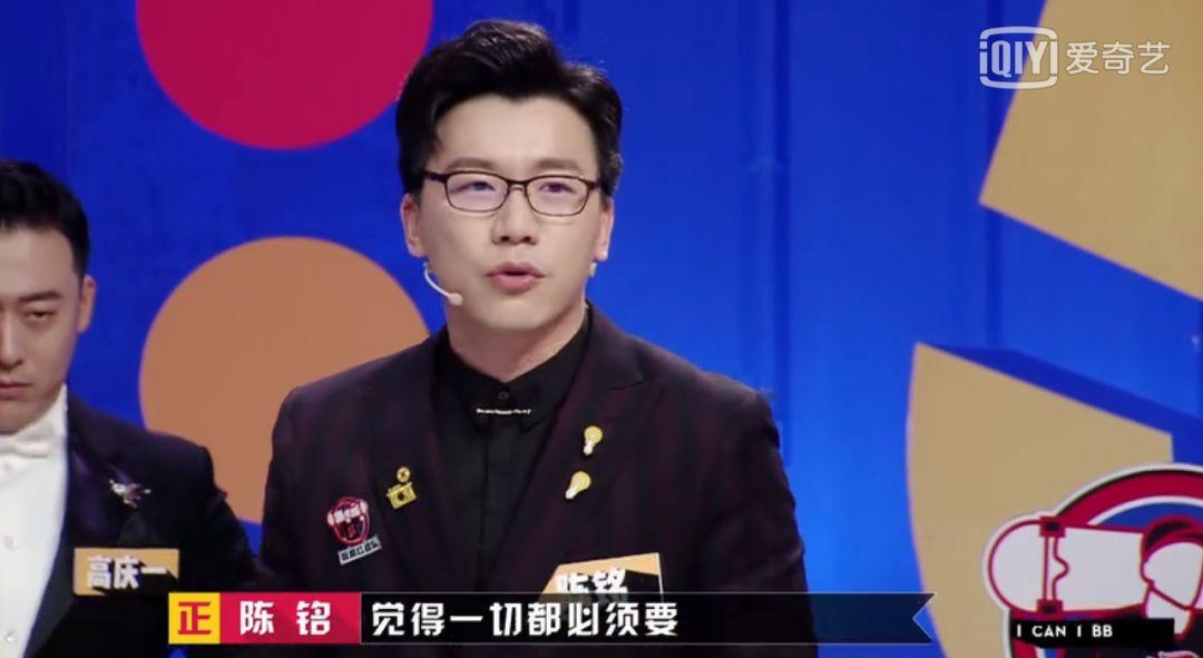 奇葩说知名辩手,新加坡金沙赌场门口遇蹊跷骗局?