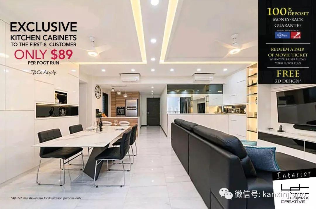新加坡家装家居展,50%折扣、12000新币大奖等你来!