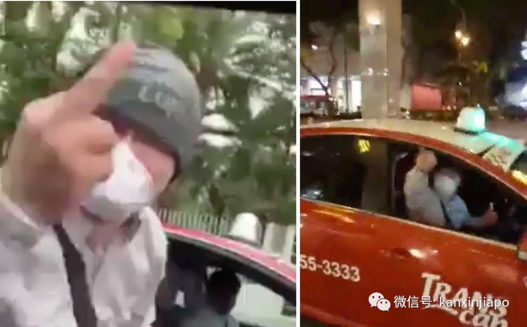 """火遍全网!新加坡司机大骂""""三字经"""",还踢车、肘击、驱赶乘客"""