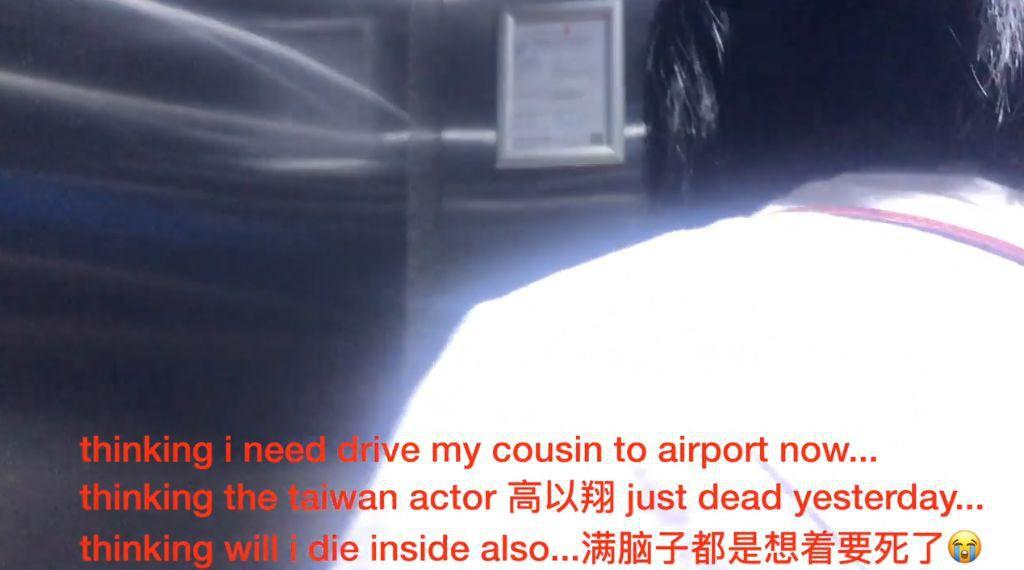 新加坡有人被困电梯求救,保安却在玩手机?