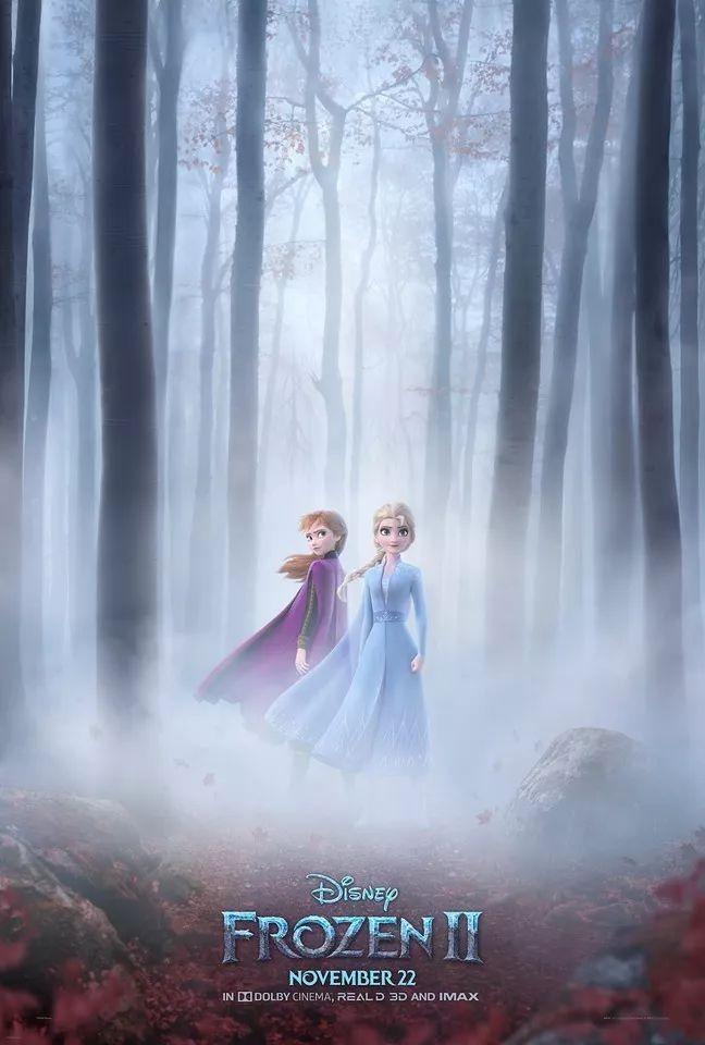 少年的你、冰雪奇缘、霹雳娇娃……11月住在电影院吧!