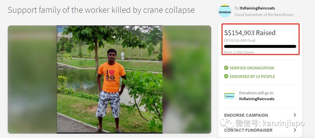 人间惨剧!28岁劳工在新加坡苦干5年被砸死,新婚妻子怀孕,全家丧失经济支柱