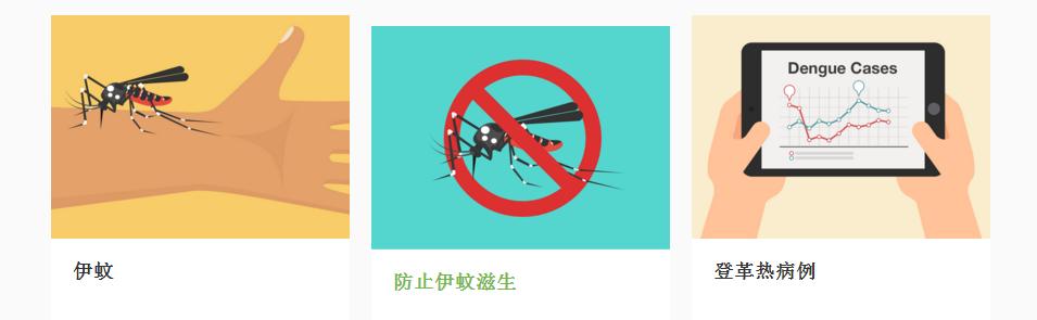 新加坡多处公寓有人故意放浓烟引发报警?真相竟然是.......