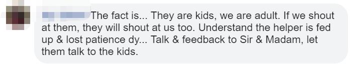 """新加坡6岁小孩被女佣当街大骂""""没人喜欢你""""!"""