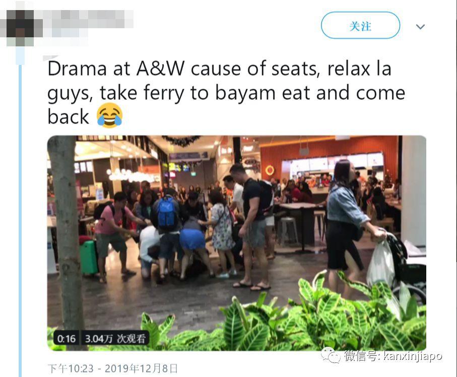 因为在星耀樟宜网红餐厅抢座,两名大叔互殴遭警方逮捕