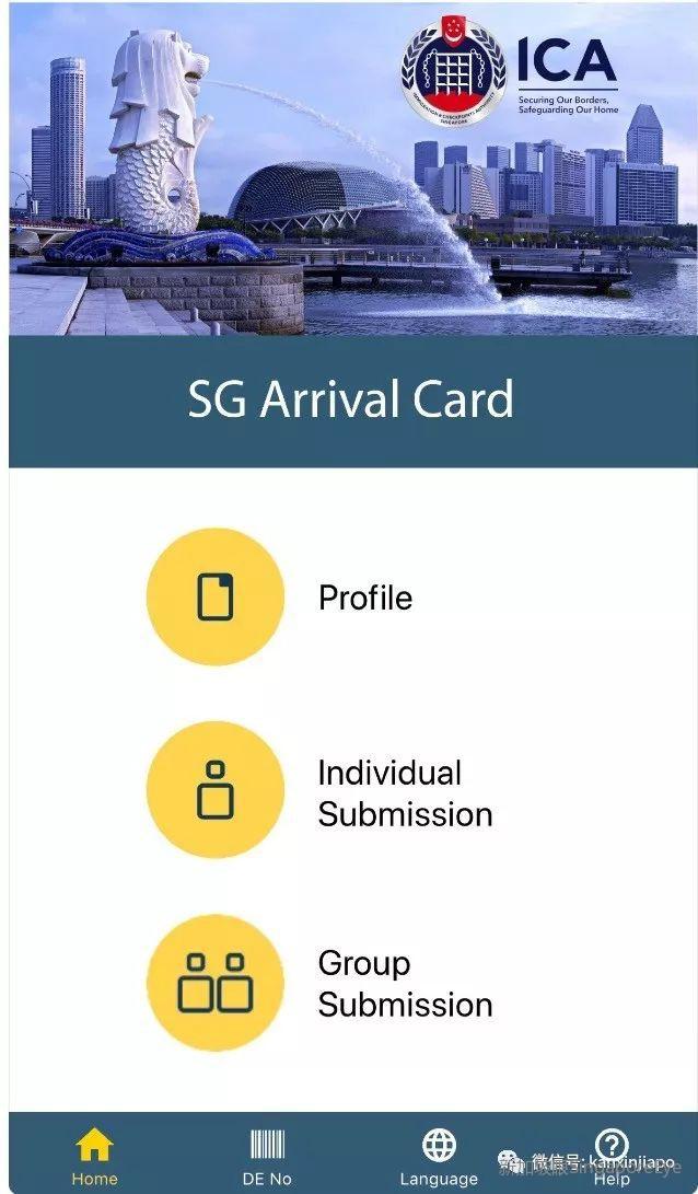 """全面大调整!新加坡出入境的这项必办手续即将""""消失"""""""