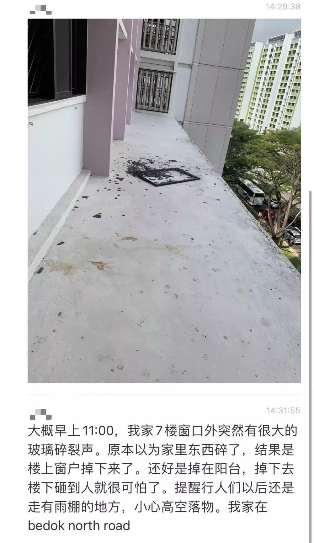 """新加坡惊险一幕:""""我家楼上的玻璃窗突然砸下来......"""""""