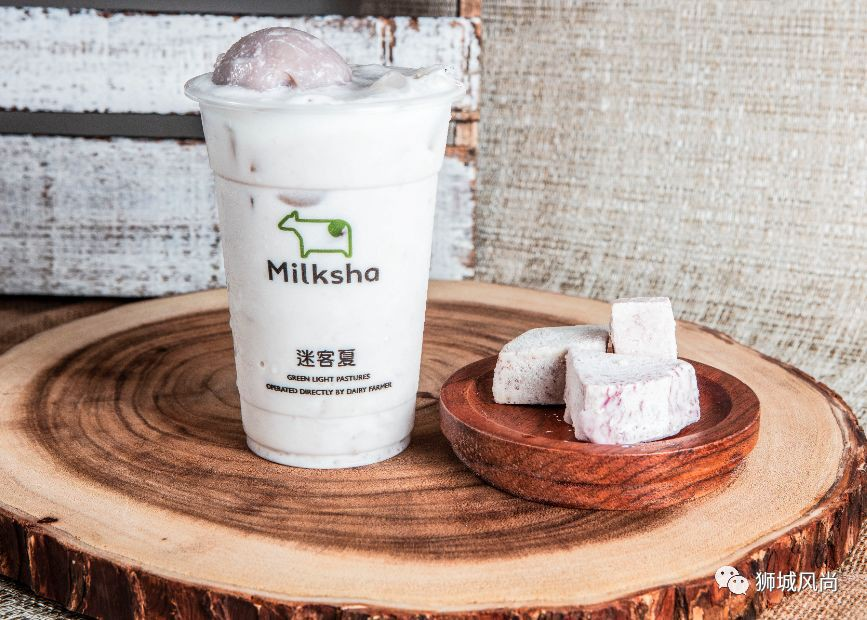 Milksha has something lined up for 12.12 and 12 days of Xmas!