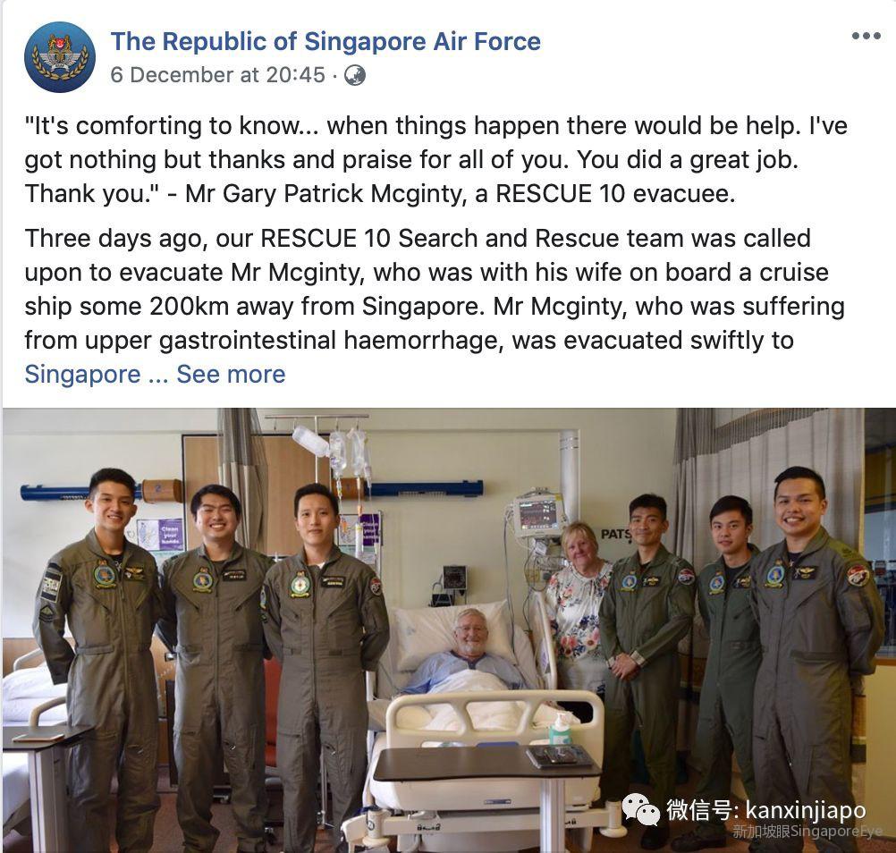 男子在游轮上吐血不止,新加坡紧急出动空军救命!
