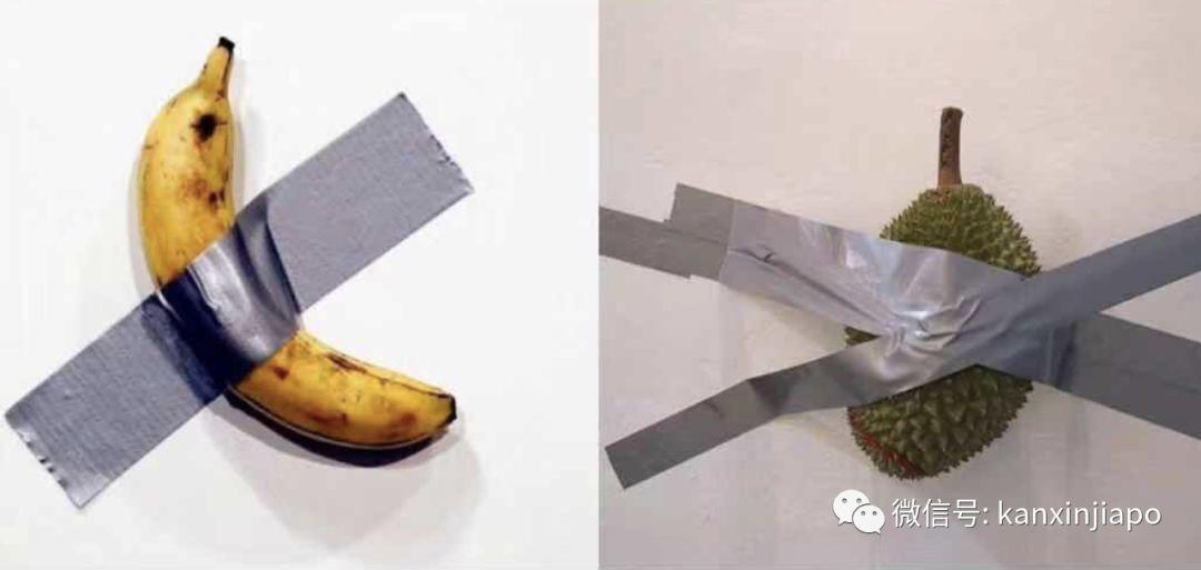 """继三根香蕉卖出39万美金之后,新加坡推出""""同款""""榴梿叫价16305新币!"""