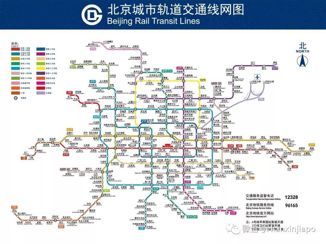 新加坡地铁,修得到底是快还是慢?