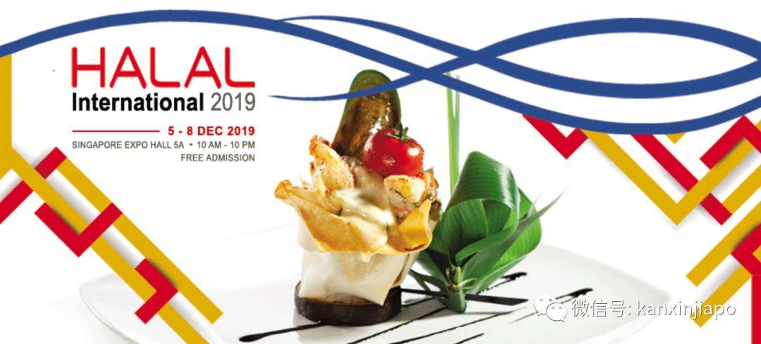 【下周活动】圣淘沙电音节免费送票啦!还有美食、名牌通通打折~