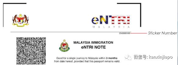 重磅!2020年马来西亚对中国游客免签,附详细申请流程