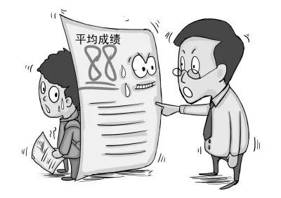 """新加坡男子为进政府大学多次篡改成绩,因虎妈所""""逼""""?"""