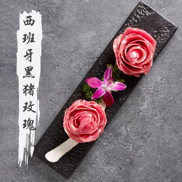 网红「太古里」火锅,全场7折!五重福利,邀你开启新年新食代!