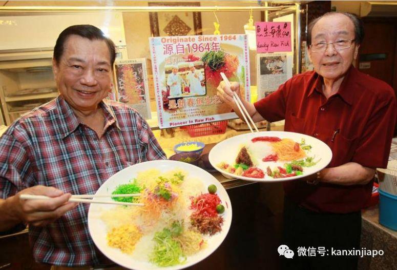 在新加坡没捞过鱼生,你都不算过过春节!