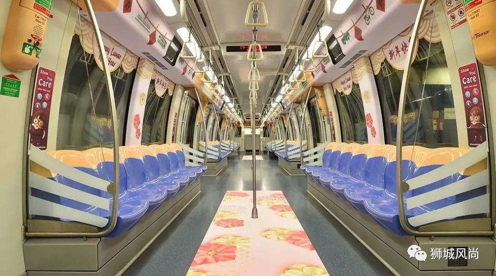 MRT trains and stations dressed up for Chinese New Year 2020